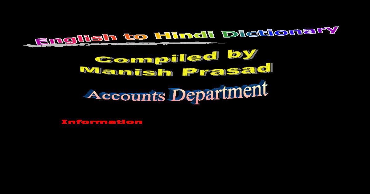 English to Hindi Dictionary - [PDF Document]
