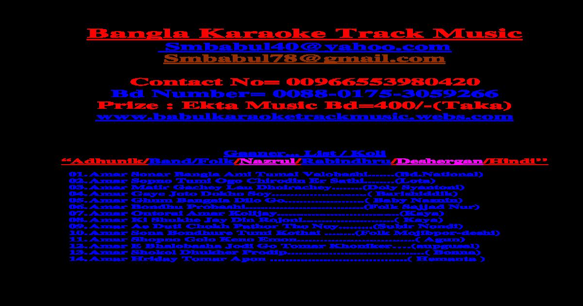 Track Music Bangla - [PDF Document]